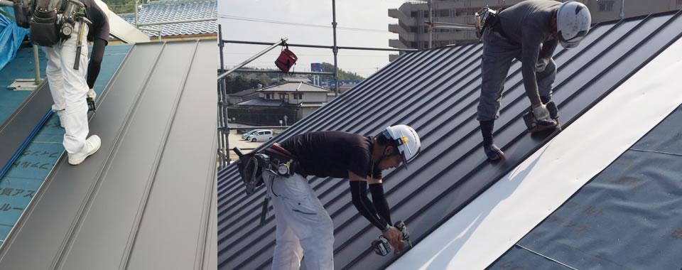 雨漏り、屋根、外壁工事、空き家管理など住宅外部のメンテナンスに関するお悩みを解決